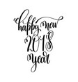 happy new 2018 year hand lettering inscription to vector image vector image