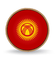 Kyrgyzstan Seal vector image vector image