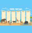 school timetable with african animals vector image vector image