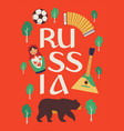 welcome to russia russian traditional folk art vector image vector image