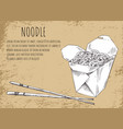 noodles asian food poster vector image