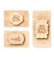set of ramadan kareem typography arabic islamic vector image vector image
