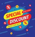 special discount concept banner design super sale vector image vector image