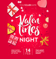 valentines night poster with gifts party vector image vector image