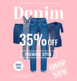 denim clothing sale poster vector image