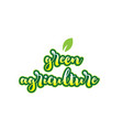 green agriculture word font text typographic logo vector image vector image
