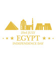 Independence Day Egypt vector image vector image