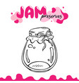 preserve clipart jam jar vector image vector image