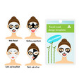 woman facial sheet masks design templates package vector image vector image