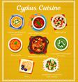 cyprus cuisine menu template cypriot meals vector image vector image