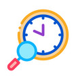 watch research icon outline vector image vector image
