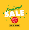 banner summer sale 50 off shop now image vector image vector image