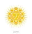 manipura chakra yoga ayurveda reiki vector image vector image