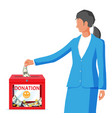 donation box with money and woman vector image vector image