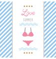Love summer9 vector image