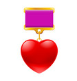 medal in the shape of heart on white background vector image