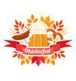 oktoberfest beer festival design in flat style vector image vector image