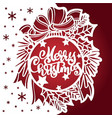 template for laser cutting christmas ball vector image vector image