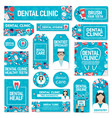 dental care clinic and dentistry medicine vector image vector image
