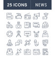 set flat line icons news vector image vector image