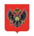 colorful coat arms russian empire vector image vector image
