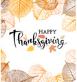 festive thanksgiving day background vector image vector image