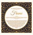 floral frame or label in vintage ornament for vector image