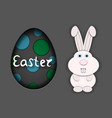 little easter bunny and egg vector image
