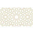 seamless pattern in authentic arabian style vector image vector image