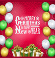 happy new year christmas card gift box balloons vector image vector image