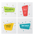 set of round corners rectangle promo sale tags vector image