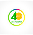 40 anniversary circle logo gi