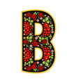 letter b in the russian style the style of vector image