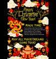 oriental holiday greeting card of chinese new year vector image vector image