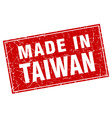 Taiwan red square grunge made in stamp vector image vector image