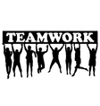 Teamwork concept with men and women jumping vector image vector image