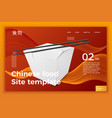 white chinese food on modern site template vector image