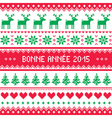 Bonne Annee 2015 - French happy new year pattern