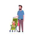 father beard with baby son in stroller full length vector image vector image
