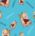 Hamster cartoon vector image vector image