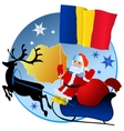 Merry Christmas Romania vector image vector image