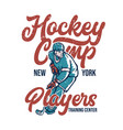poster design hockey camp new york players vector image vector image