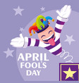 april fools day with crazy face and joker hat in vector image vector image