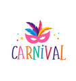 brazilian carnival banner with colorful mask vector image