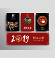 chinese new year of the pig 2019 gold hog card set vector image vector image