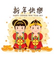 Happy Chinese New Year vector image vector image