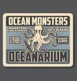 oceanarium nautical underwater monsters adventure vector image vector image