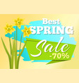 sale 70 off sticker daffodil narcissus bulbous vector image