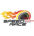Speed Race logo event vector image