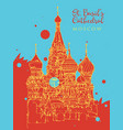 drawing sketch st basil cathedral in moscow vector image vector image